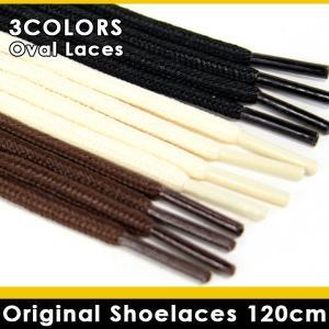 Original Shoe Laces 120cm  たまご型のシューレースでイメージが変わる!魔法...