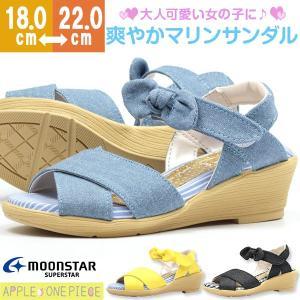 サンダル 子供 キッズ ジュニア 靴 女の子 リボン 屈曲 ウェッジ ベルクロ かわいい 春 夏 ムーンスター MOONSTAR SG J516|kutsu-nishimura
