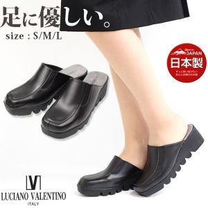 ■おすすめポイント ・高品質の日本製品♪安定感のあるウェッジソールが快適な履き心地とスタイルアップの...