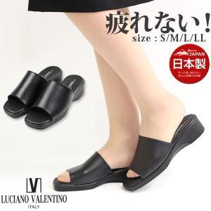 ■おすすめポイント ・高品質の日本製品♪足あたりの良いアッパーが優しく足を包み込むから長時間履いても...