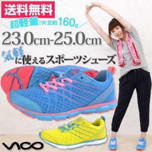スニーカー ローカット レディース 靴 VICO 7337|kutsu-nishimura