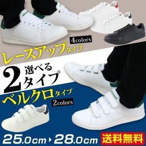 スニーカー メンズ ローカット 白 黒 おしゃれ ベルクロ  シンプル tok|kutsu-nishimura