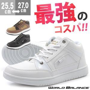 スニーカー メンズ ワールドバランス ミッドカット ハイカット 靴 幅広 ワイズ 3E 相当 通勤 通学 WORLD BALANCE WB229|kutsu-nishimura