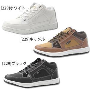 スニーカー メンズ ワールドバランス ミッドカット ハイカット 靴 幅広 ワイズ 3E 相当 通勤 通学 WORLD BALANCE WB229|kutsu-nishimura|02