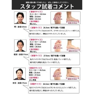 スニーカー メンズ ワールドバランス ミッドカット ハイカット 靴 幅広 ワイズ 3E 相当 通勤 通学 WORLD BALANCE WB229|kutsu-nishimura|09