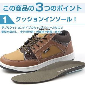 スニーカー メンズ ワールドバランス ミッドカット ハイカット 靴 幅広 ワイズ 3E 相当 通勤 通学 WORLD BALANCE WB229|kutsu-nishimura|03