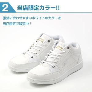 スニーカー メンズ ワールドバランス ミッドカット ハイカット 靴 幅広 ワイズ 3E 相当 通勤 通学 WORLD BALANCE WB229|kutsu-nishimura|04