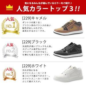 スニーカー メンズ ワールドバランス ミッドカット ハイカット 靴 幅広 ワイズ 3E 相当 通勤 通学 WORLD BALANCE WB229|kutsu-nishimura|06
