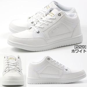スニーカー メンズ ワールドバランス ミッドカット ハイカット 靴 幅広 ワイズ 3E 相当 通勤 通学 WORLD BALANCE WB229|kutsu-nishimura|07