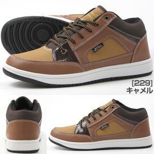 スニーカー メンズ ワールドバランス ミッドカット ハイカット 靴 幅広 ワイズ 3E 相当 通勤 通学 WORLD BALANCE WB229|kutsu-nishimura|08