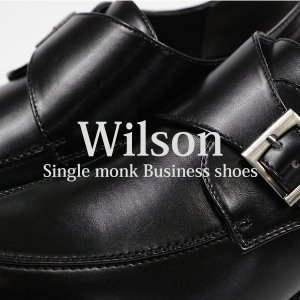 Wilson 182 メンズ ビジネス シューズ ウィルソン 防水 革靴|kutsu-nishimura|02