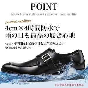 Wilson 182 メンズ ビジネス シューズ ウィルソン 防水 革靴|kutsu-nishimura|03