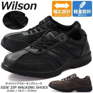 ウィルソン シューズ メンズ コンフォート 黒 シンプル 軽量 シニア 防滑 黒 ワイド 幅広 3E チャック ファスナー レザー調 仕事 営業 WILSON 1706|kutsu-nishimura