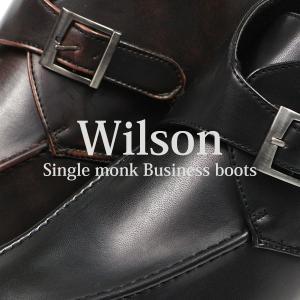 ビジネス シューズ メンズ 革靴 Wilson 192|kutsu-nishimura|02