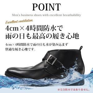 ビジネス シューズ メンズ 革靴 Wilson 192|kutsu-nishimura|03