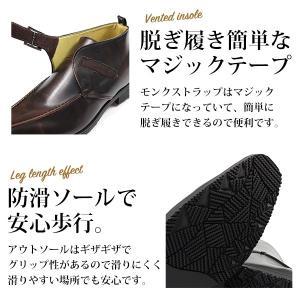 ビジネス シューズ メンズ 革靴 Wilson 192|kutsu-nishimura|04