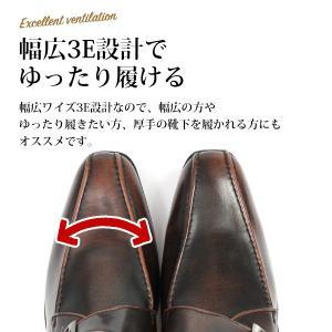 ビジネス シューズ メンズ 革靴 Wilson 192|kutsu-nishimura|05