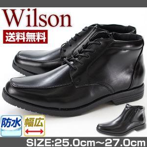 ウィルソン ビジネス シューズ メンズ 革靴 紳士靴 黒 幅広 3E 防水 屈曲性 防滑 サイドジップ 仕事 WILSON 292 293|kutsu-nishimura