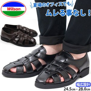ウィルソン カメ サンダル メンズ 室内履き 通気性 幅広 3E Wilson 3600|kutsu-nishimura