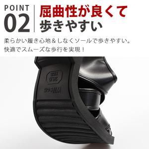 ウィルソン カメ サンダル メンズ 室内履き 通気性 幅広 3E Wilson 3600|kutsu-nishimura|03