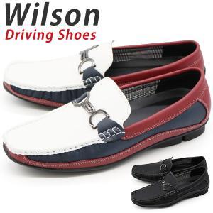 Wilson 8802 メンズ ビットデッキシューズ