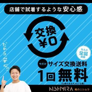 ウィルソン ビジネス シューズ メンズ 幅広 4E 防滑 軽量 低反発 Wilson 1601 kutsu-nishimura 16