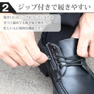 ウィルソン ビジネス シューズ メンズ 幅広 4E 防滑 軽量 低反発 Wilson 1601 kutsu-nishimura 04