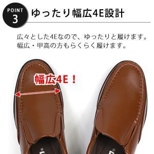 Wilson 1602 メンズ シューズ ビジネス コンフォート スリッポン 低反発インソール 幅広 軽量|kutsu-nishimura|04