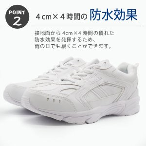 スニーカー ローカット メンズ レディース ジュニア 靴 XSTREET XST-214|kutsu-nishimura|04