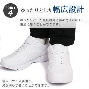 スニーカー ローカット メンズ レディース ジュニア 靴 XSTREET XST-214|kutsu-nishimura|06