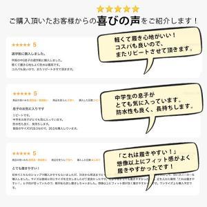 スニーカー ローカット メンズ レディース ジュニア 靴 XSTREET XST-214|kutsu-nishimura|08