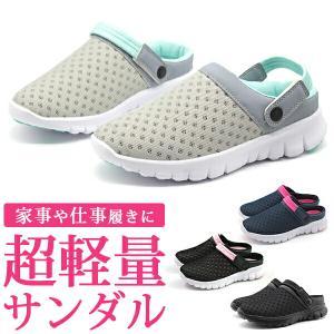 サンダル クロッグ レディース ジュニア 靴 XSTREET XST-6033|kutsu-nishimura