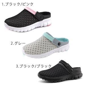 サンダル クロッグ レディース ジュニア 靴 XSTREET XST-6033|kutsu-nishimura|02
