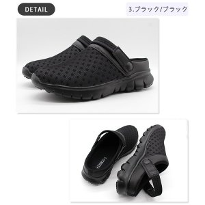 サンダル クロッグ レディース ジュニア 靴 XSTREET XST-6033|kutsu-nishimura|11