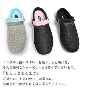 サンダル クロッグ レディース ジュニア 靴 XSTREET XST-6033|kutsu-nishimura|03