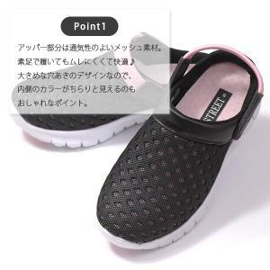 サンダル クロッグ レディース ジュニア 靴 XSTREET XST-6033|kutsu-nishimura|04