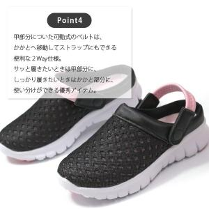 サンダル クロッグ レディース ジュニア 靴 XSTREET XST-6033|kutsu-nishimura|07
