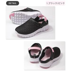 サンダル クロッグ レディース ジュニア 靴 XSTREET XST-6033|kutsu-nishimura|09