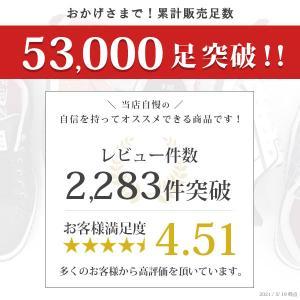 スニーカー メンズ おしゃれ 黒 白 ローカット キルティング|kutsu-nishimura|02