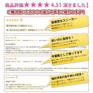 スニーカー メンズ おしゃれ 黒 白 ローカット キルティング|kutsu-nishimura|17