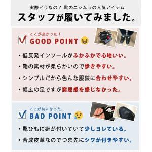 スニーカー メンズ おしゃれ 黒 白 ローカット キルティング|kutsu-nishimura|18