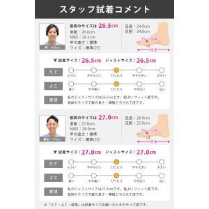 スニーカー メンズ おしゃれ 黒 白 ローカット キルティング|kutsu-nishimura|20