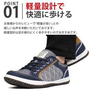 スニーカー メンズ おしゃれ 黒 白 ローカット キルティング|kutsu-nishimura|03