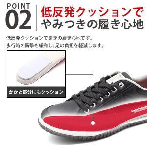 スニーカー メンズ おしゃれ 黒 白 ローカット キルティング|kutsu-nishimura|04