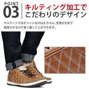 スニーカー メンズ おしゃれ 黒 白 ローカット キルティング|kutsu-nishimura|05