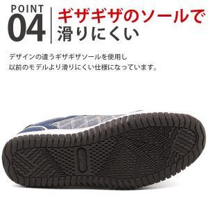 スニーカー メンズ おしゃれ 黒 白 ローカット キルティング|kutsu-nishimura|06