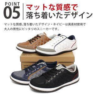 スニーカー メンズ おしゃれ 黒 白 ローカット キルティング|kutsu-nishimura|07
