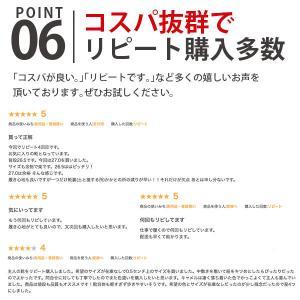 スニーカー メンズ おしゃれ 黒 白 ローカット キルティング|kutsu-nishimura|08