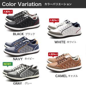 スニーカー メンズ おしゃれ 黒 白 ローカット キルティング|kutsu-nishimura|09