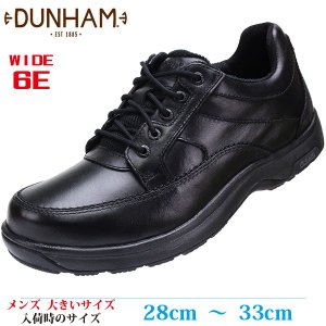 [ブランド] DUNHAM (ダナム) [カテゴリ] カジュアルシューズ [カラー] BLACK (...